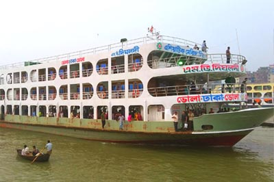 MV Digholdi Launch