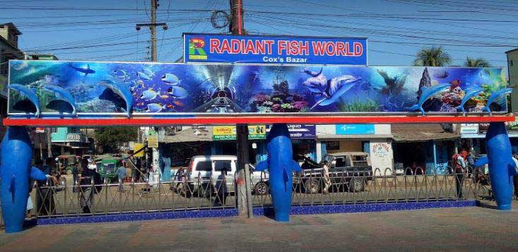Radiant Fish World, Cox's Bazar, Bangladesh